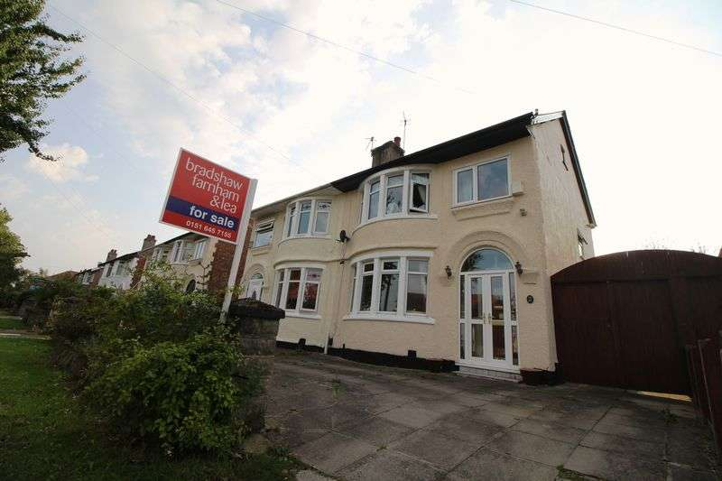 3 Bedrooms Semi Detached House for sale in Conville Boulevard, Higher bebington