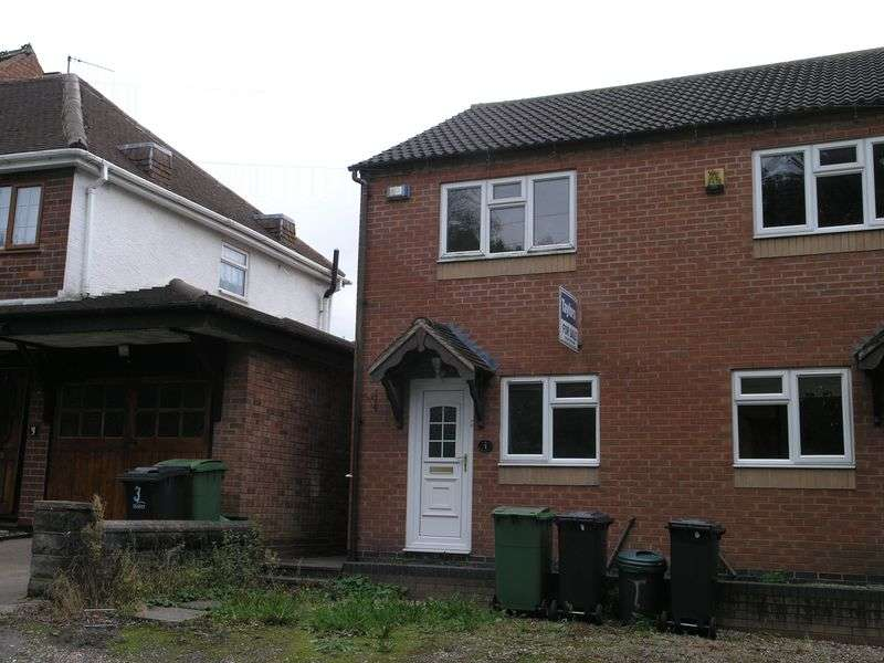 2 Bedrooms Semi Detached House for sale in Walters Row, Dudley