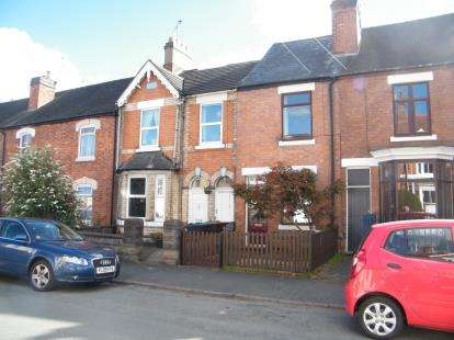 2 Bedrooms Terraced House for sale in Peel Terrace, Stafford