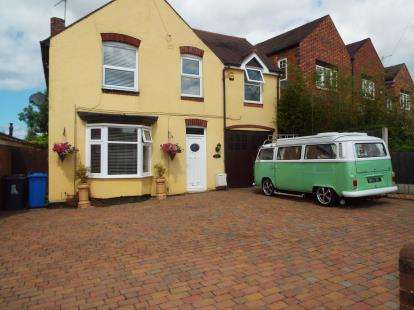 5 Bedrooms Detached House for sale in Salters Lane, Tamworth, Staffordshire