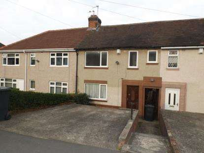 3 Bedrooms Terraced House for sale in Churchdale Road, Frecheville, Sheffield