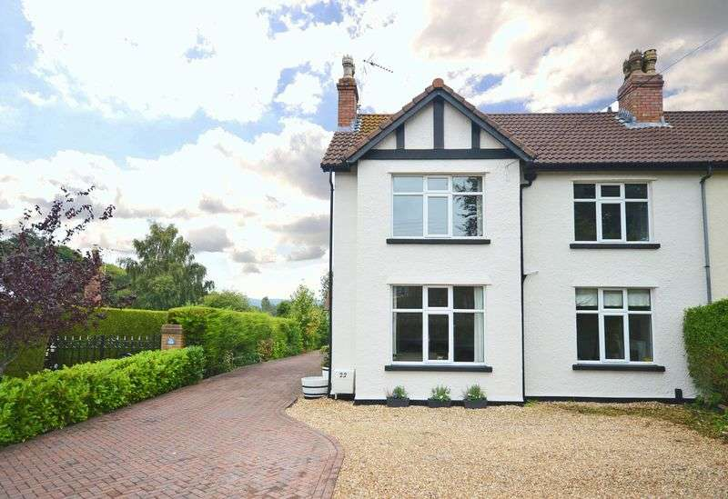 4 Bedrooms Semi Detached House for sale in Between Nailsea and Backwell, Station Road, Nailsea, BS48 4PE