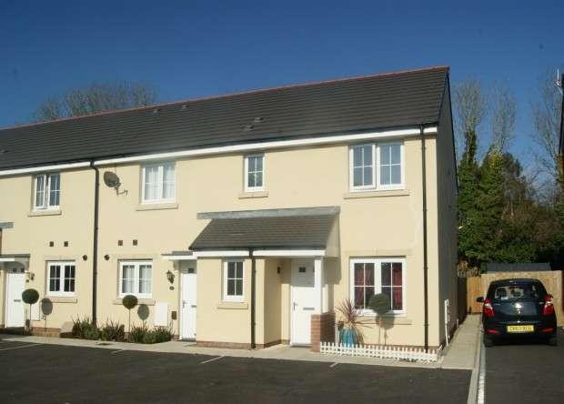 3 Bedrooms End Of Terrace House for sale in Parc Y Dyffryn, Rhydyfelin, Pontypridd, CF37