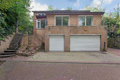 5 Bedrooms Detached House for sale in Stonelaw Road, Burnside, Glasgow, South Lanarkshire