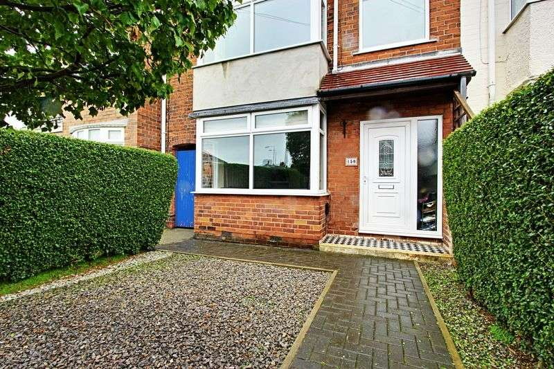 3 Bedrooms Terraced House for sale in First Lane, Hessle
