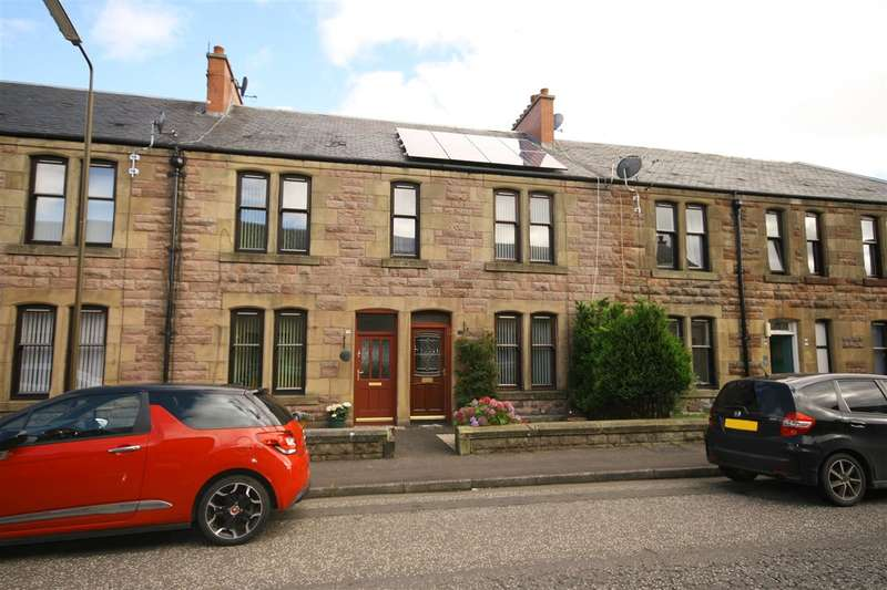2 Bedrooms Terraced House for sale in McLachlan Street, Larbert