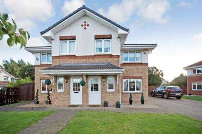 3 Bedrooms Semi Detached House for sale in Holm Gardens, Bellshill, North Lanarkshire