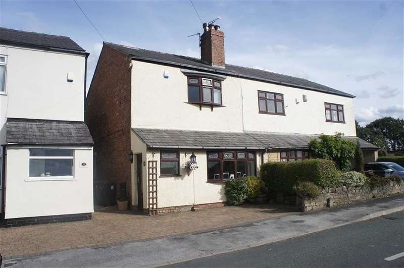 2 Bedrooms Property for sale in Brewery Lane, Melling