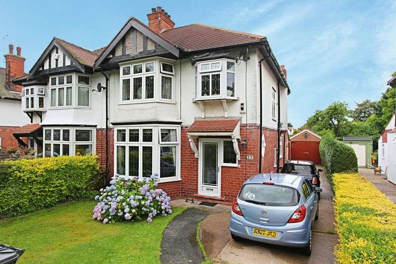 3 Bedrooms Semi Detached House for sale in Coppice Side, Hull