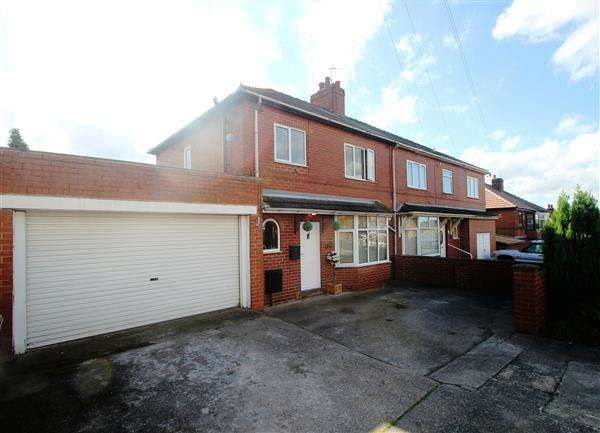 3 Bedrooms Semi Detached House for sale in Lower Northcroft, South Elmsall