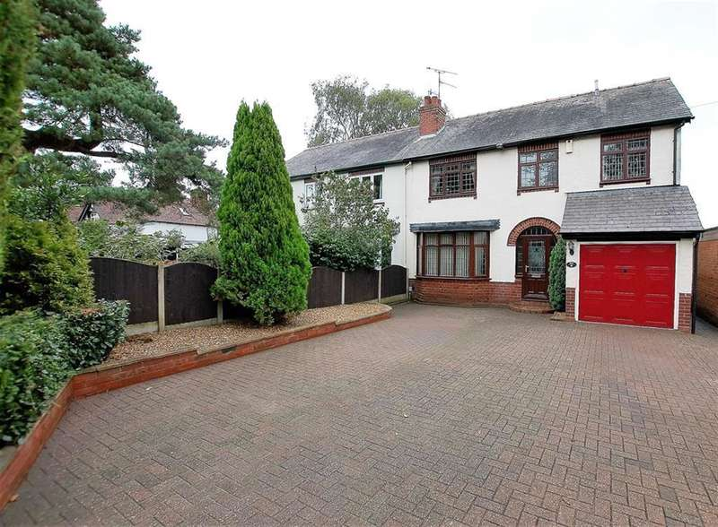 4 Bedrooms Semi Detached House for sale in Cot Lane, Wordsley, West Midlands, DY8 5PR