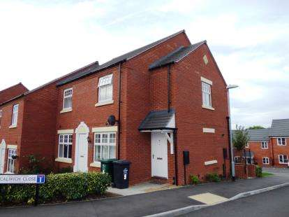 2 Bedrooms Maisonette Flat for sale in Frederick Street, Woodville, Swadlincote, Derbyshire