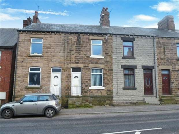 2 Bedrooms Terraced House for sale in Wombwell Road, Hoyland, Barnsley, South Yorkshire