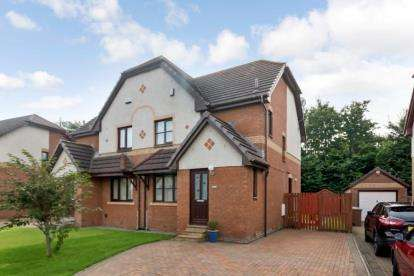 3 Bedrooms Semi Detached House for sale in Gleneagles Place, Irvine, North Ayrshire
