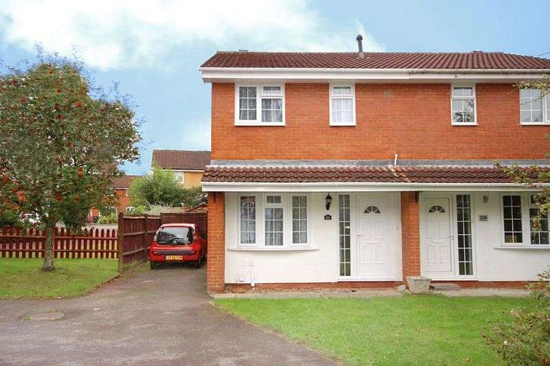 3 Bedrooms Semi Detached House for sale in 244 Longs Drive, Yate, Bristol BS37 5XR