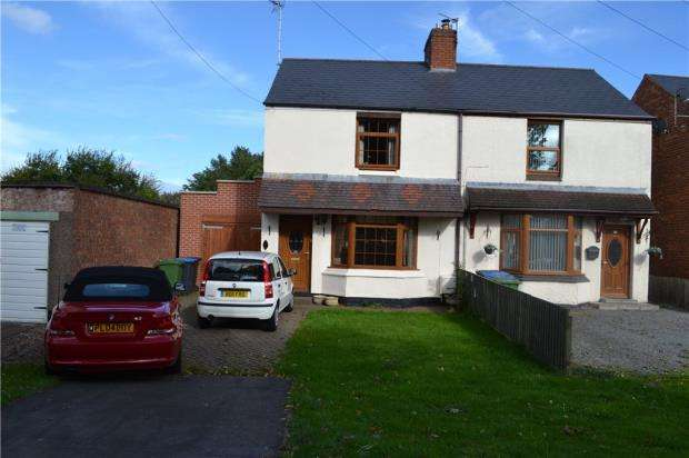 2 Bedrooms Semi Detached House for sale in Bulkington Road, Shilton, Coventry, Warwickshire