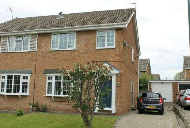3 Bedrooms Semi Detached House for sale in Barlow Close, Hunters Hill, Guisborough