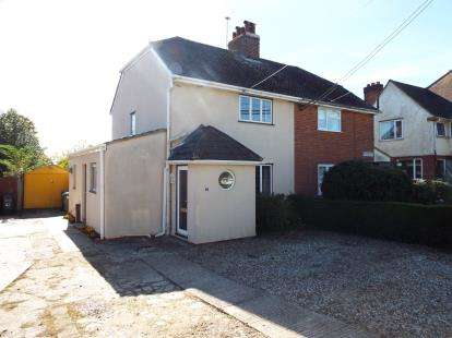 3 Bedrooms Semi Detached House for sale in Silver End, Witham, Essex