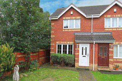 2 Bedrooms Semi Detached House for sale in Toll House Mead, Mosborough, Sheffield, South Yorkshire