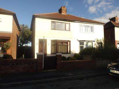 2 Bedrooms Semi Detached House for sale in Ruskin Avenue, Leyland, PR25