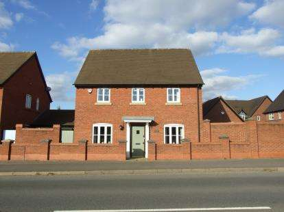 4 Bedrooms House for sale in Wymeswold Road, Rempstone, Loughborough, Leicestershire