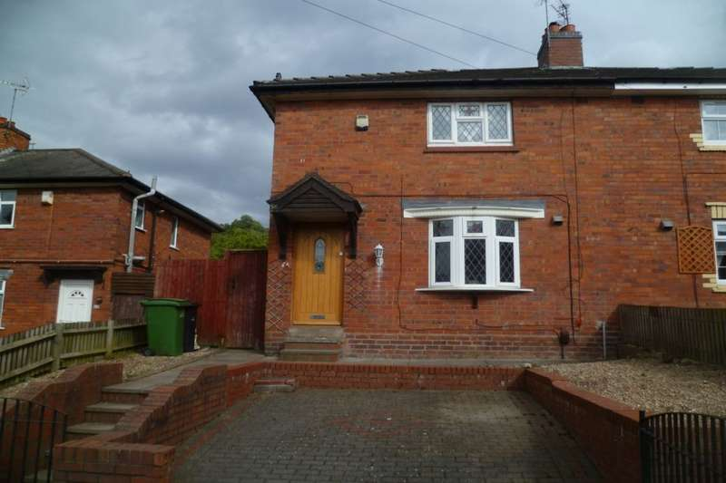 3 Bedrooms Semi Detached House for sale in Wrens Nest Road, Dudley, DY1
