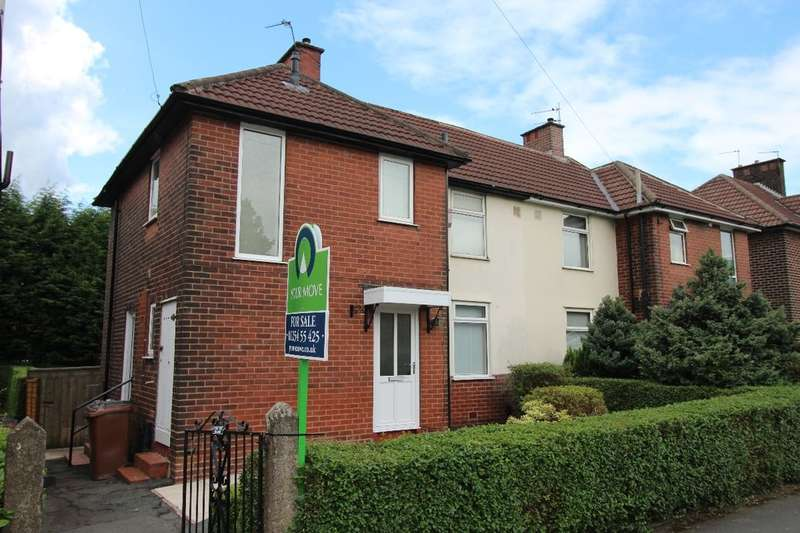 3 Bedrooms Semi Detached House for sale in Brownhill Drive, Blackburn, BB1