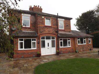 2 Bedrooms End Of Terrace House for sale in Holly Terrace, Penketh, Warrington, Cheshire, WA5