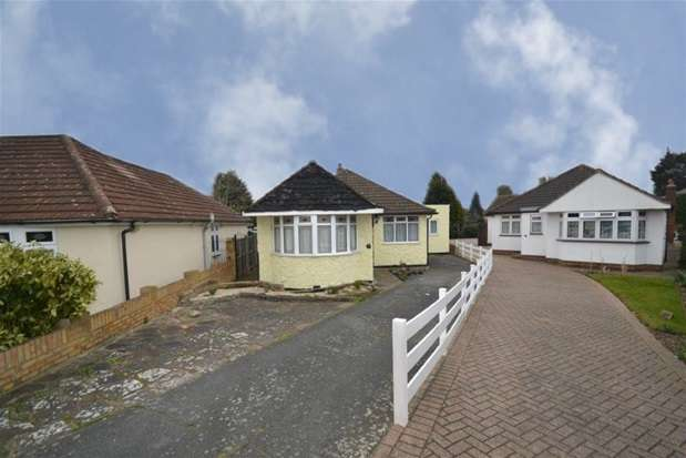 4 Bedrooms Bungalow for sale in Hamlet Close, Collier Row