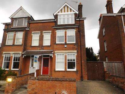 5 Bedrooms Semi Detached House for sale in Ipswich, Suffolk