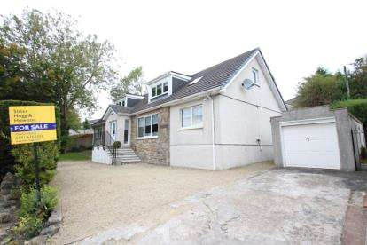 5 Bedrooms Bungalow for sale in 12 Crookfur Road, Newton Mearns