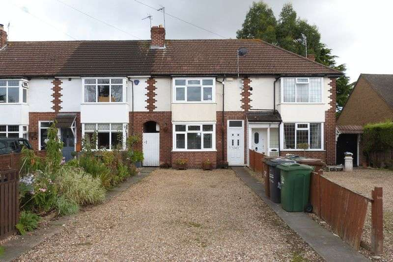 2 Bedrooms Terraced House for sale in Fosse Way, Syston