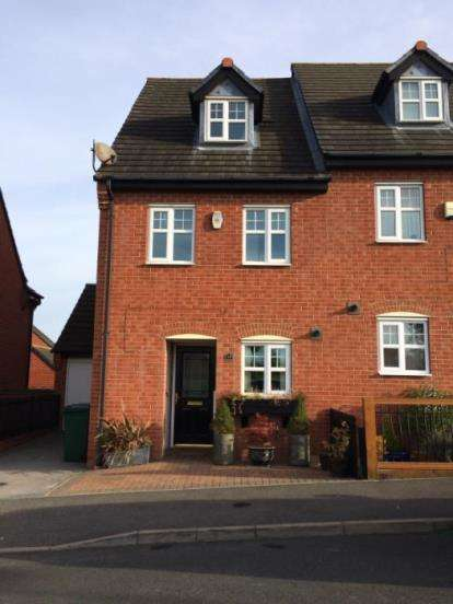 3 Bedrooms Semi Detached House for sale in Arliston Drive, Woodville, Swadlincote, Derbyshire