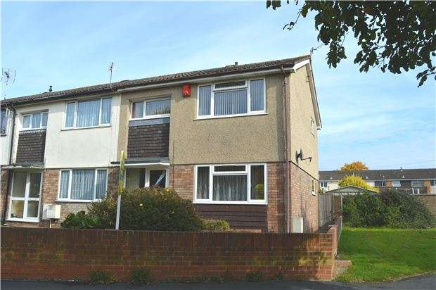 3 Bedrooms End Of Terrace House for sale in Hardwick, Yate, BRISTOL, BS37 4LF
