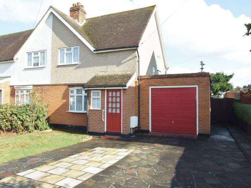 3 Bedrooms Semi Detached House for sale in Hillside, Harlow