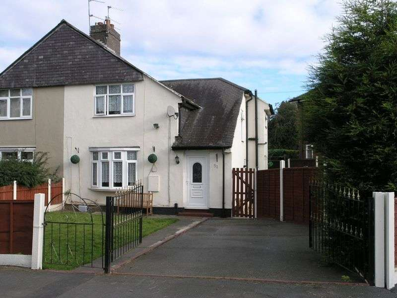 3 Bedrooms Semi Detached House for sale in Cross Lane, Sedgley, Dudley, West Midlands, DY3 1PD