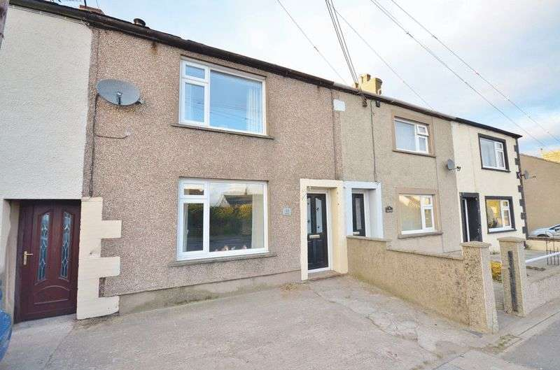 2 Bedrooms Terraced House for sale in Prospect, Wigton
