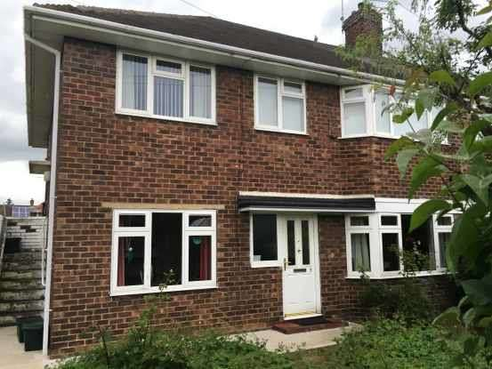 2 Bedrooms Ground Flat for sale in Amersall Crescent, Doncaster, South Yorkshire, DN5 9HS
