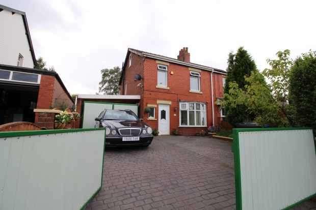 4 Bedrooms Semi Detached House for sale in Lancaster Lane, Leyland, Lancashire, PR25 5SP