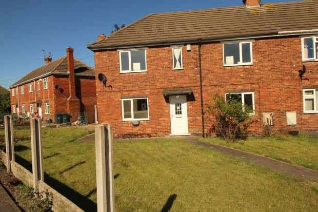 3 Bedrooms Semi Detached House for sale in Adwick Road, Mexborough, South Yorkshire, S64 0AB