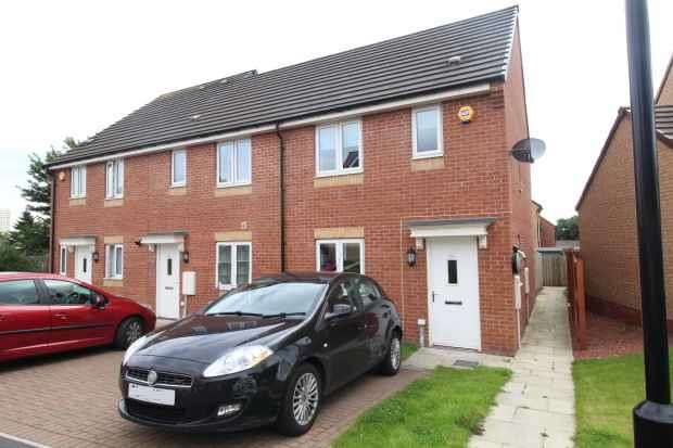 2 Bedrooms Terraced House for sale in Brookville Crescent, Newcastle Upon Tyne, Tyne And Wear, NE5 2GH