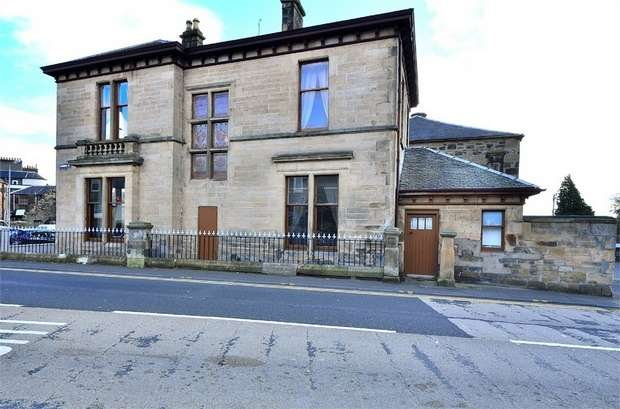 4 Bedrooms End Of Terrace House for sale in 1 Aitken Street, Dalry, North Ayrshire