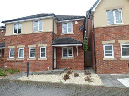 3 Bedrooms Semi Detached House for sale in Broad Lane, Coventry, West Midlands