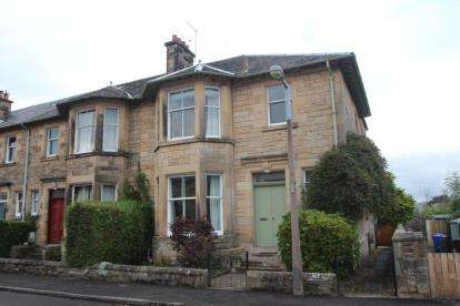 4 Bedrooms End Of Terrace House for sale in Argyll Avenue, Stirling