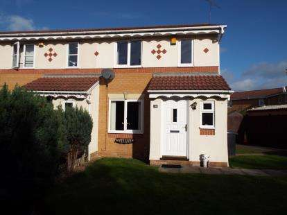 3 Bedrooms End Of Terrace House for sale in Staythorpe Road, Thurmaston, Leicester