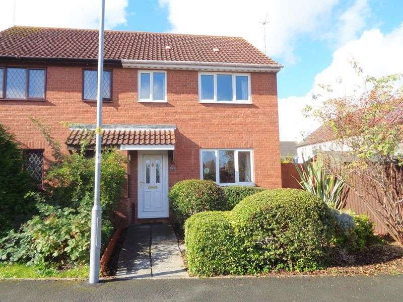 3 Bedrooms Semi Detached House for sale in St. Pauls Close, Evesham