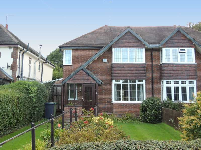 3 Bedrooms Semi Detached House for sale in Station Lane, Lapworth