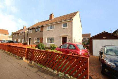 3 Bedrooms Semi Detached House for sale in Anderson Drive, Irvine, North Ayrshire