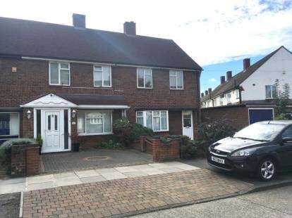 2 Bedrooms Terraced House for sale in St. Martins Close, Enfield, Hertfordshire