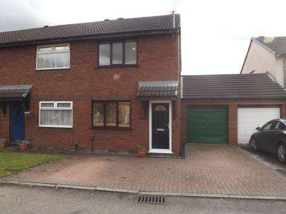 2 Bedrooms End Of Terrace House for sale in Bowland Close, Birchwood, Warrington, Cheshire